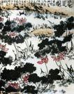 盛夏图(c),李苦禅,中国近代大师名画,