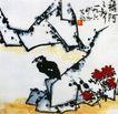 秋阿之声,李苦禅,中国近代大师名画,