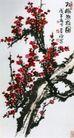 红梅怒放图,李苦禅,中国近代大师名画,