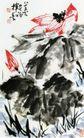 红荷,李苦禅,中国近代大师名画,