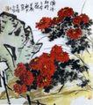缤纷红于二月花,李苦禅,中国近代大师名画,假山 红叶 石头