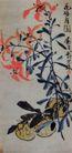 花好月圆,李苦禅,中国近代大师名画,红花 果枝 跌地
