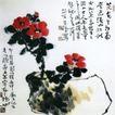 茶花古缶,李苦禅,中国近代大师名画,花枝 竖立 石块