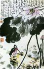 荷花翠鸟,李苦禅,中国近代大师名画,
