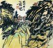蒿山之一角,李苦禅,中国近代大师名画,