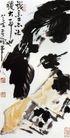 蕉阴栖禽,李苦禅,中国近代大师名画,