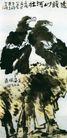 远瞩山河壮(c),李苦禅,中国近代大师名画,雄鹰 目光 天空