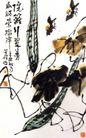 院篱引翠蔓 瓜瓞,李苦禅,中国近代大师名画,