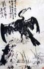 鱼鹰,李苦禅,中国近代大师名画,