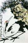 鹤有舞卧者自我始,李苦禅,中国近代大师名画,