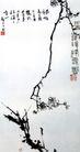 墨梅,潘天寿,中国近代大师名画,闲枝 垂下 崖壁