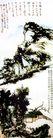 晴峦积翠,潘天寿,中国近代大师名画,潘天寿作品 诗文 房子