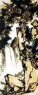 暮色劲松,潘天寿,中国近代大师名画,山林 松树 石块