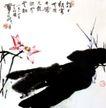 朝霞2,潘天寿,中国近代大师名画,鲜花 墨迹 文笔