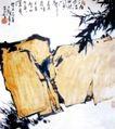 江南水满,潘天寿,中国近代大师名画,