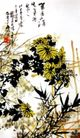 篱菊,潘天寿,中国近代大师名画,