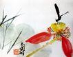 荷花蜻蜓,潘天寿,中国近代大师名画,