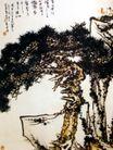 黄山松,潘天寿,中国近代大师名画,