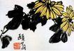 黄菊,潘天寿,中国近代大师名画,