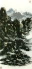 设色山水17,黄宾虹,中国近代大师名画,