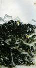 设色山水21,黄宾虹,中国近代大师名画,低矮 山势 连绵