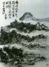 设色山水26,黄宾虹,中国近代大师名画,农村 特写 村子
