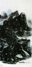 设色山水37,黄宾虹,中国近代大师名画,