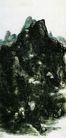 设色山水7,黄宾虹,中国近代大师名画,山水画 自然 平淡