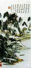 设色山水9,黄宾虹,中国近代大师名画,江湖 渔舟 风景
