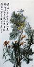 设色花卉,黄宾虹,中国近代大师名画,