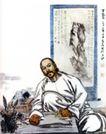 曹雪芹,黄胄,中国近代大师名画,