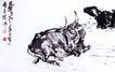 水牛图卷,黄胄,中国近代大师名画,