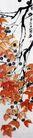 荔枝2,齐白石,中国近代大师名画,垂枝 深秋 枯叶