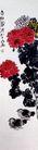 菊花鹌鹑2,齐白石,中国近代大师名画,菊花 小鸡 画作