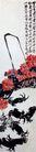 菊蟹,齐白石,中国近代大师名画,秋菊 螃蟹 美味