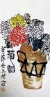 菊酒图,齐白石,中国近代大师名画,花瓶 菊花 名画