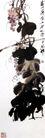 葡萄2,齐白石,中国近代大师名画,笔墨 浓淡 境界
