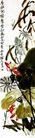 蜻蜓荷花,齐白石,中国近代大师名画,