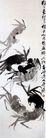 蟹,齐白石,中国近代大师名画,