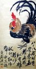 雄鸡图,齐白石,中国近代大师名画,