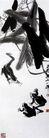 青蛙,齐白石,中国近代大师名画,