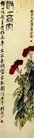 鸡冠花,齐白石,中国近代大师名画,