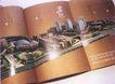 中国书籍装帧设计0194,中国书籍装帧设计,书籍装帧设计,