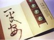 中国书籍装帧设计0195,中国书籍装帧设计,书籍装帧设计,