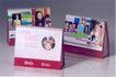 中国书籍装帧设计0215,中国书籍装帧设计,书籍装帧设计,