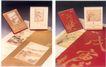 中外书籍装帧设计0202,中外书籍装帧设计,书籍装帧设计,