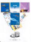 刊物设计0036,刊物设计,书籍装帧设计,员工手册 主题 房子