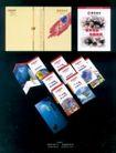 刊物设计0037,刊物设计,书籍装帧设计,摊 开 书名 宣传