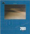 刊物设计0050,刊物设计,书籍装帧设计,二零零一 平面 方格