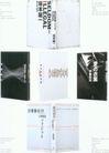 国际书籍装帧设计0183,国际书籍装帧设计,书籍装帧设计,